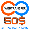 Webtransfer Social Network