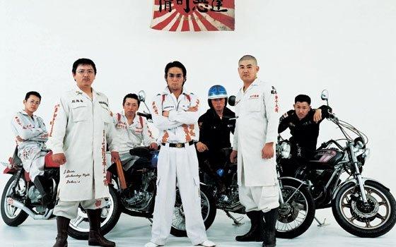 Bosozoku Biker Band