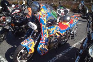 Bosozoku Moto