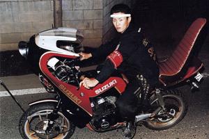 Bosozoku japanes man on bike