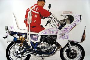 Bosozoku japanes man on moto