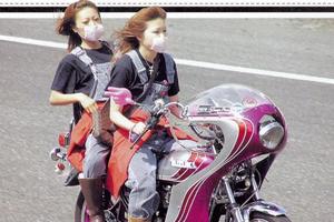 Girls on Bosozoku Bike