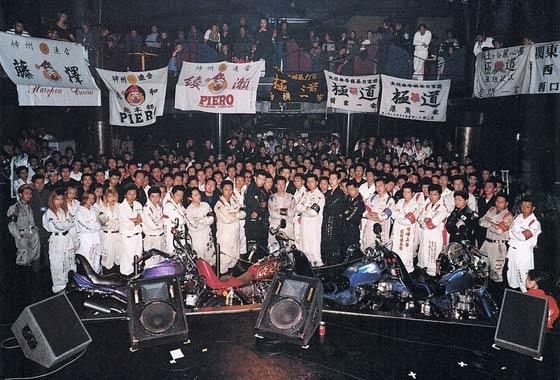Bosozoku Biker Clan