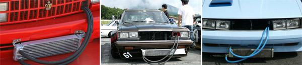Bosozoku Oil Cooler