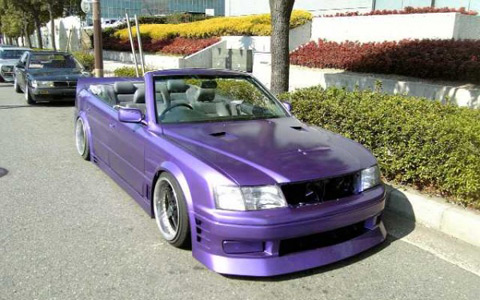 Bosozoku VIP cars