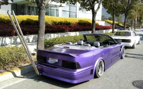 Boso VIP car
