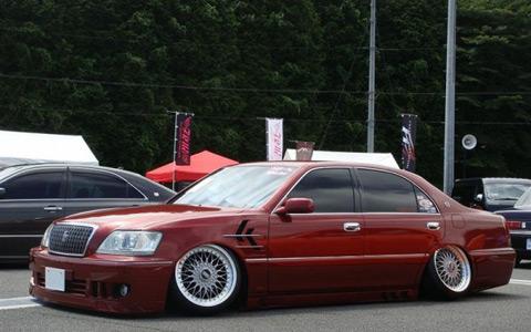 Boso VIP style