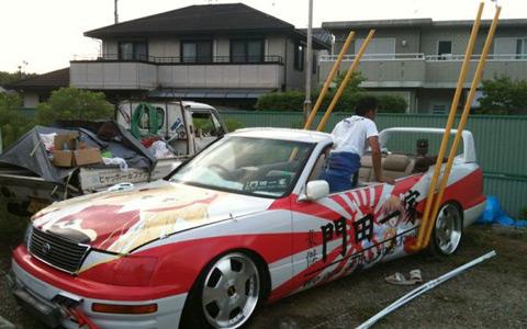 Автомобиль Bosozoku VIP
