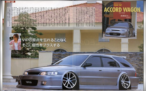 Автомобиль Bosozoku VIP style