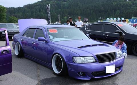 Bosozoku VIP auto