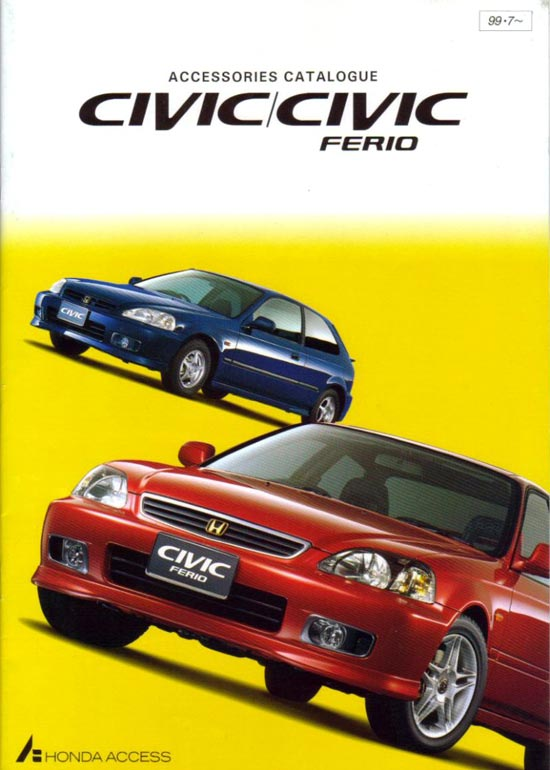 Accessories Catalog: Honda Civic EK & Honda Civic Ferio