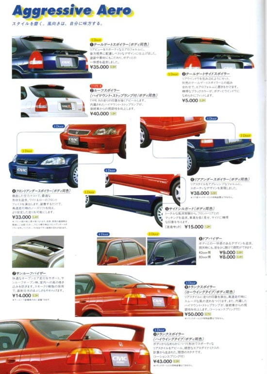 Accessories Catalog: Honda Civic EK