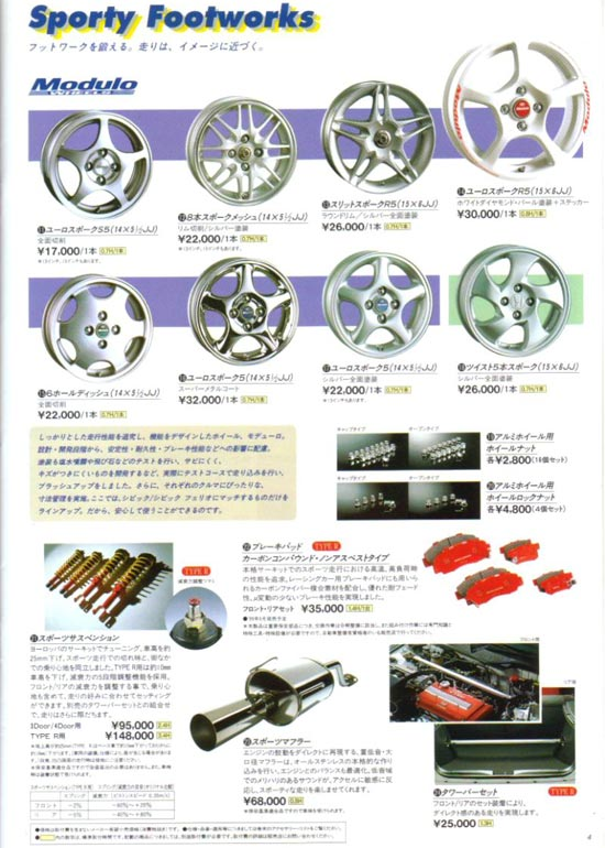Accessories Catalog: Honda Civic Ferio