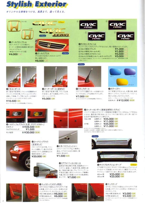Accessories Catalog: Honda Civic 6 gen