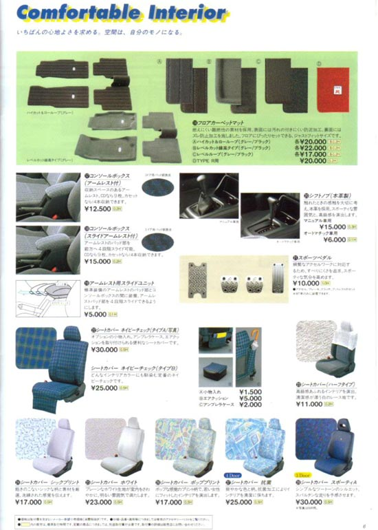 Accessories Catalog: Honda Civic EK & Ferio