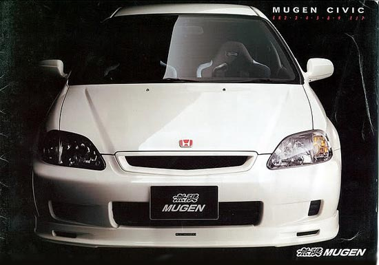 Catalog Mugen: Honda Civic EK