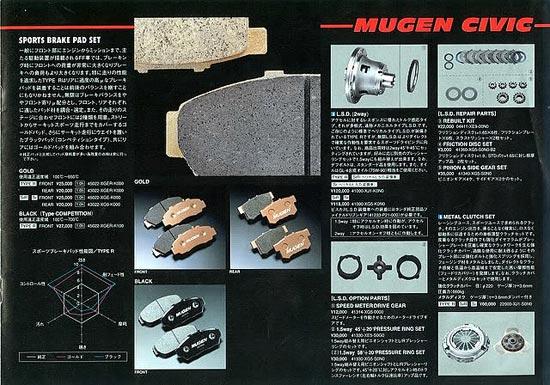 Mugen Honda Civic Catalog: Honda Civic EK2, EK3, EK4, EK5, EK8, EK9, EJ7