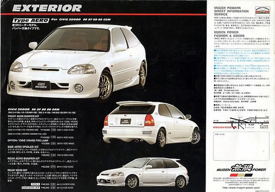 Mugen Power Tuning Catalog: Honda Civic EK9