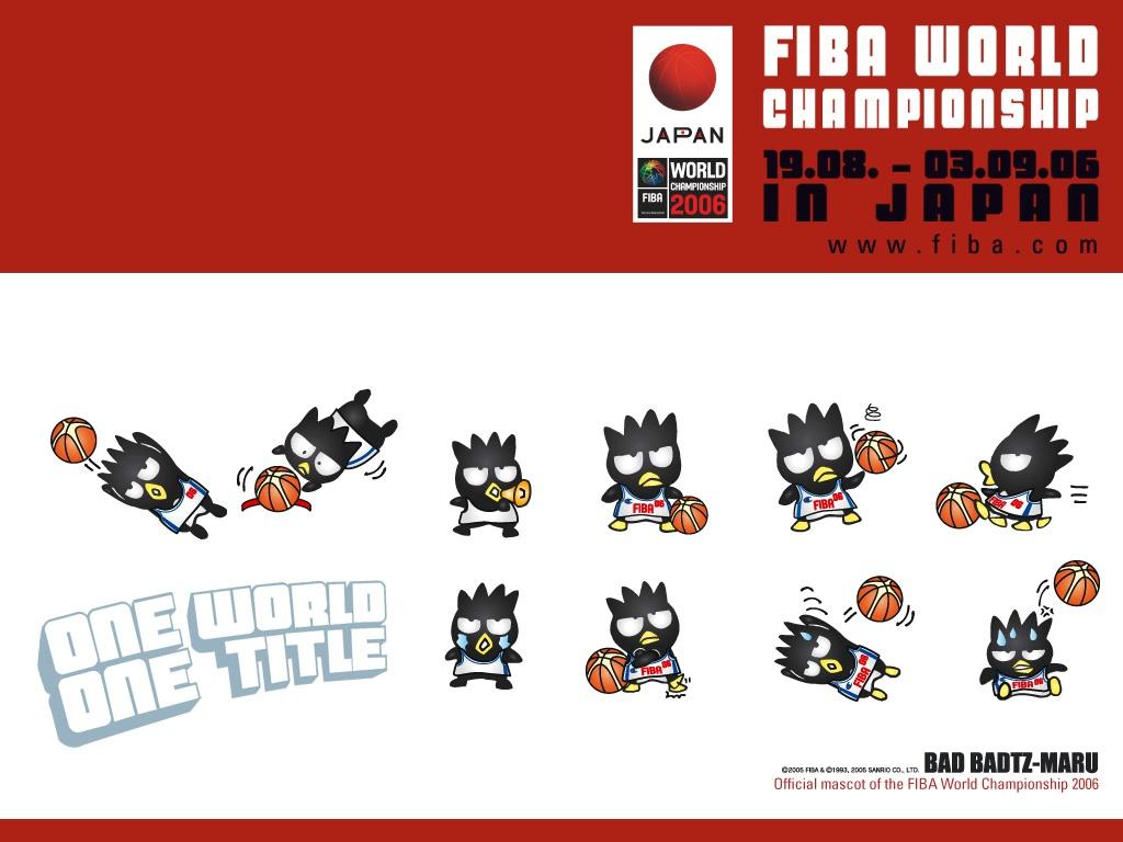 2006 FIBA World Championship #