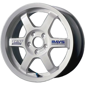 Rays Volk Racing TE37 White
