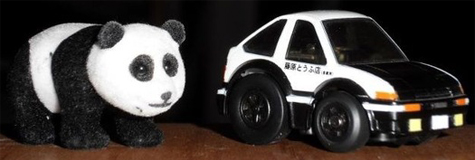 Team Panda vs AE86