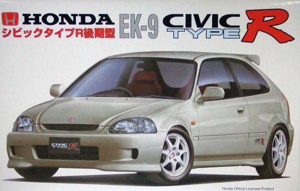 Civic EK9