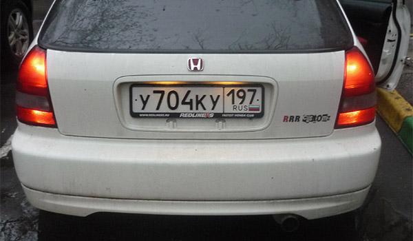 Горящие нижние секции в задних фарах на Honda Civic EK9