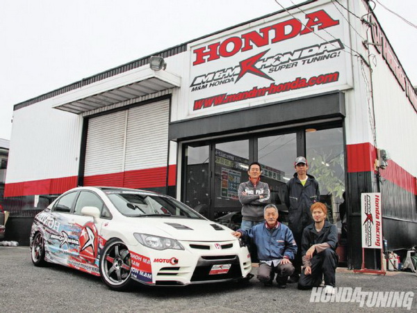 M&M Honda Civic FD2 Type MR Version 2