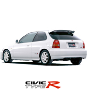 Civic EK9