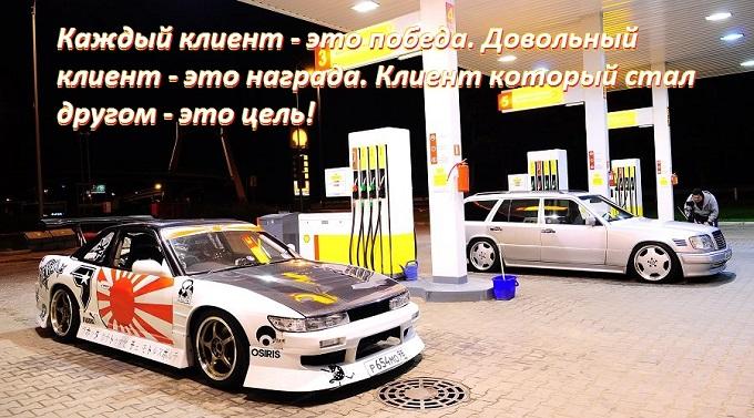 Авто мото Доноры, Машинокомплекты, JDM, Немцы  - luxfon.com_9858_croped.jpg