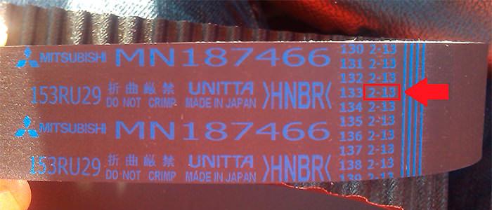 Кракен Mitsubishi Outlander TuRRRbo  - grm.jpg