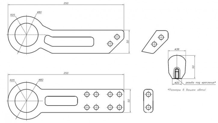 Четрежи запчастей для тюнинга HandMade Honda Parts  - universal-Tow-Hook-JDM-drawing-01.jpg