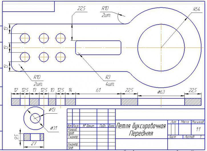 Четрежи запчастей для тюнинга HandMade Honda Parts  - KELlmTn-SS4.jpg